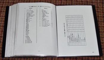 DSCF1027.JPG