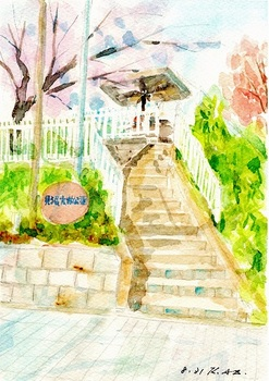 E-スキャン0519.jpg