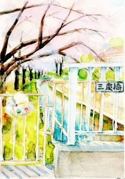 E-スキャン0531.jpg