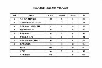 E-スキャン0573.jpg